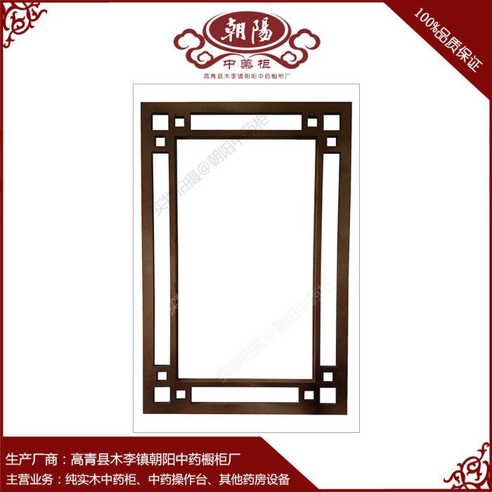 中式古典镂空画框图片